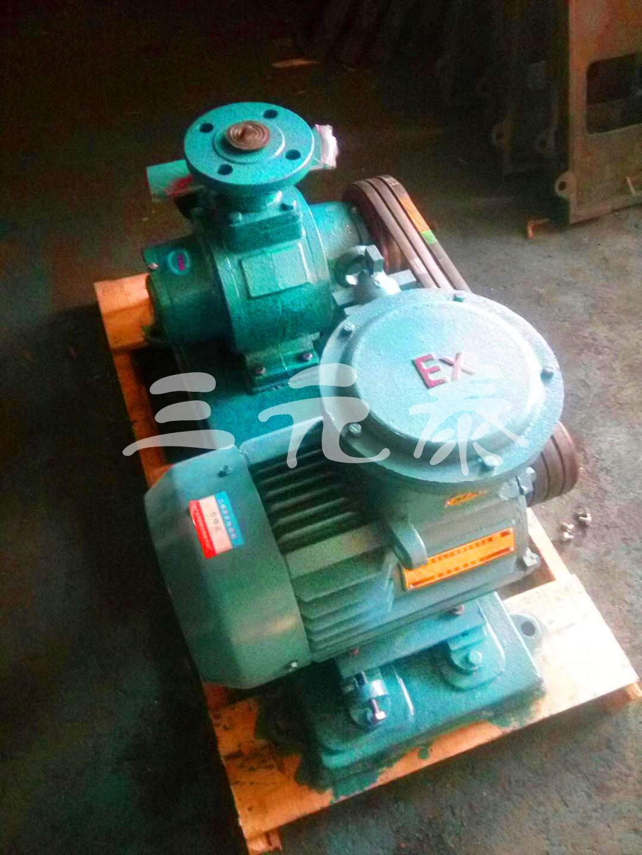 烴泵YQB15一5 (5.5KW電機)